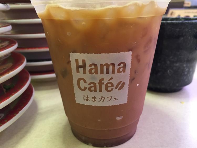 hama_cafe