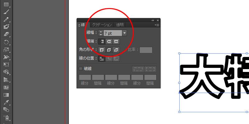 adobe illustratorの使い方。イラストレーター初心者講座。作り方。